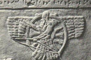 Faravahar (Farohar) – symbol zaratusztrianizmu