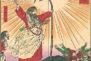 Kojiki czyli oficjalna historia Japonii